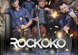 """гурт """"Роккоко"""""""